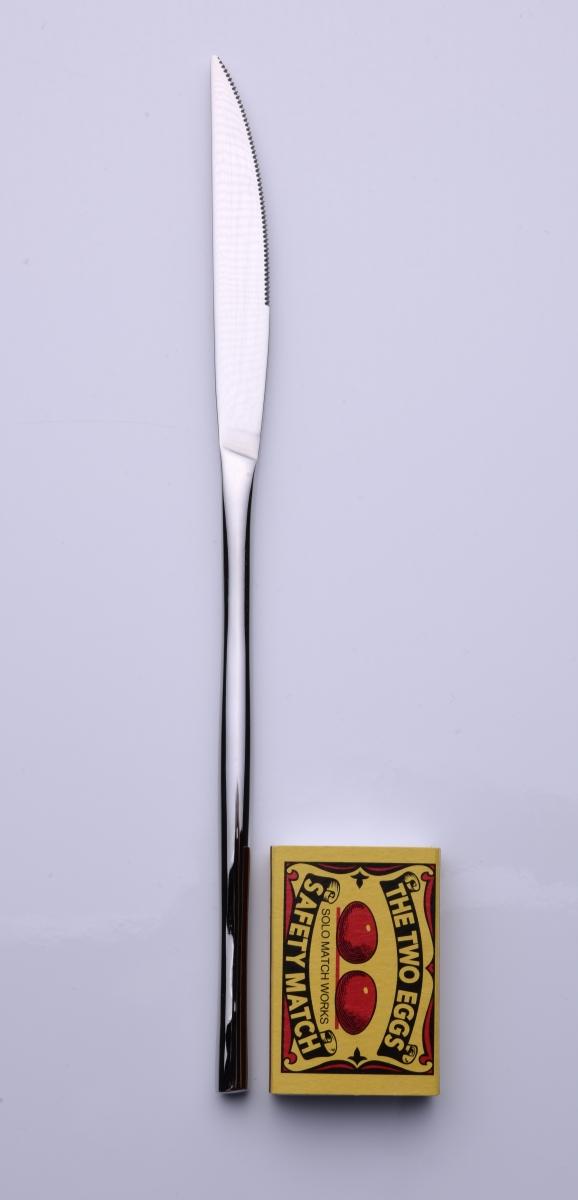ZAZEN salátový nůž, z ušlechtilé oceli