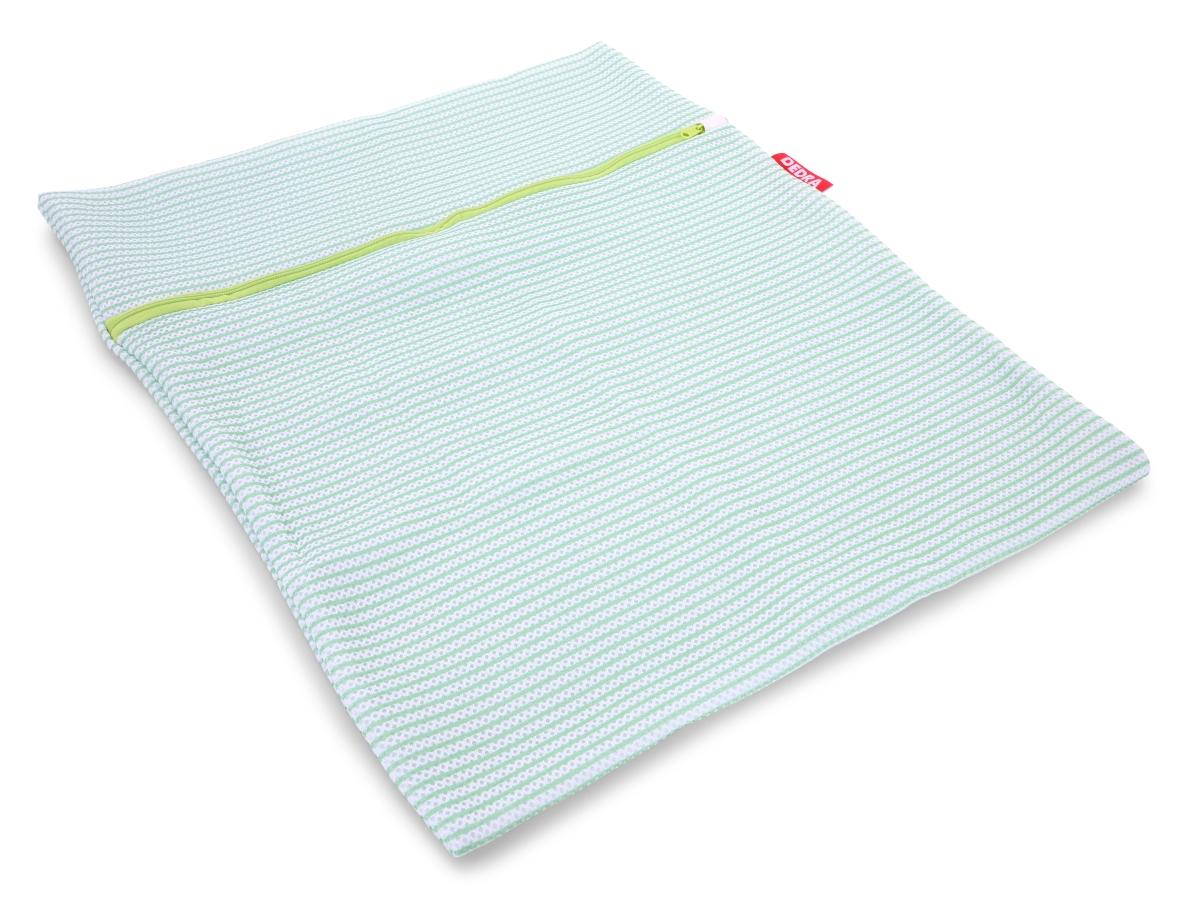 DA19683-XXL vrecúško na pranie jemnej bielizne odolná sendvičová sieťovina na zips, 47 x 60 cm.
