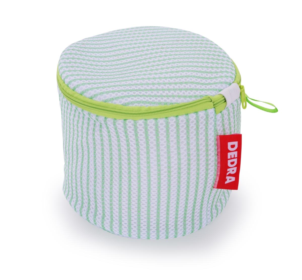 Košíček na praní podprsenek a jemného prádla, sendvičová síťovina průměr 16,5 cm x v 16 cm
