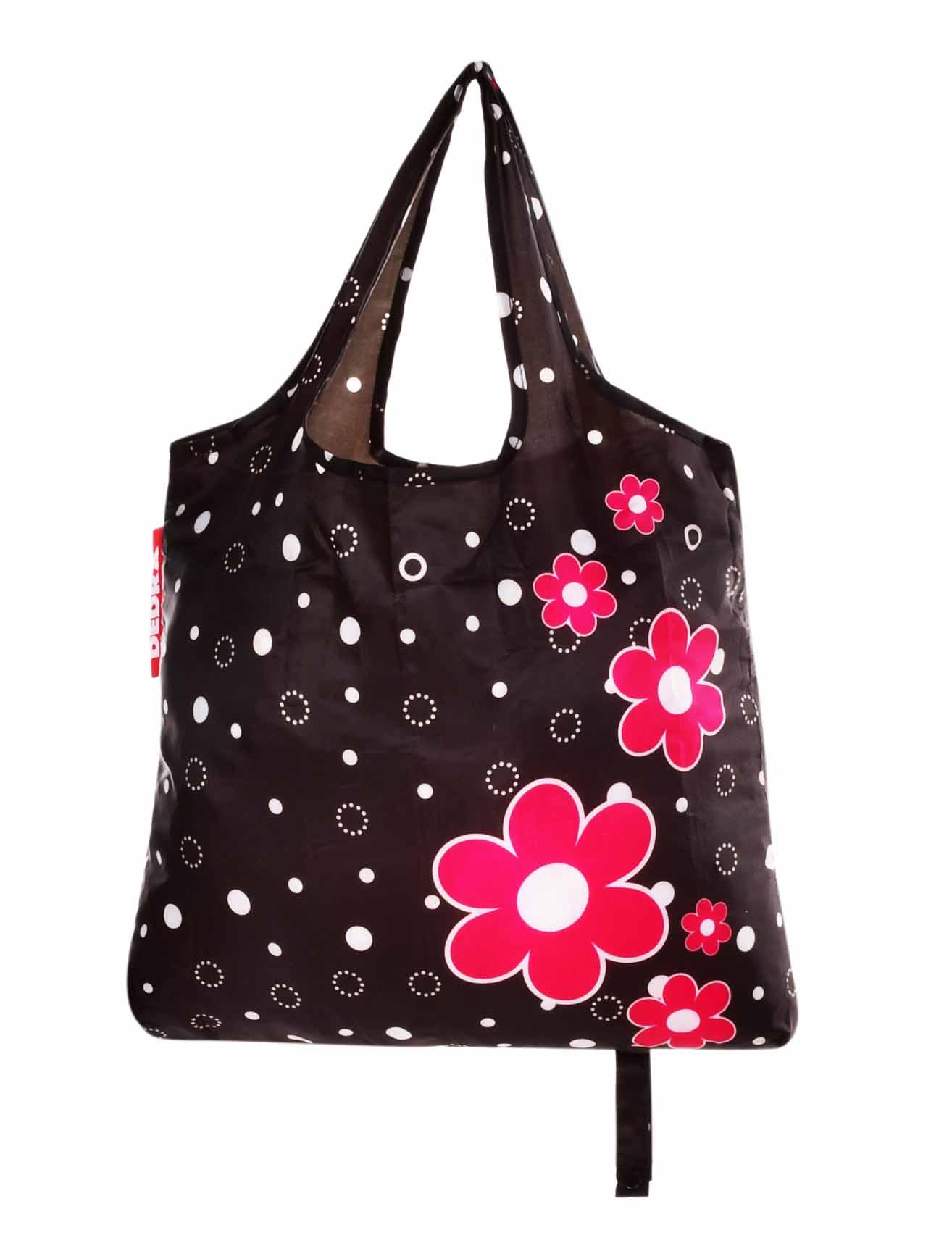 Nákupní skládací taška k opakovanému použití, CITYBAG DAISY FLOWERS